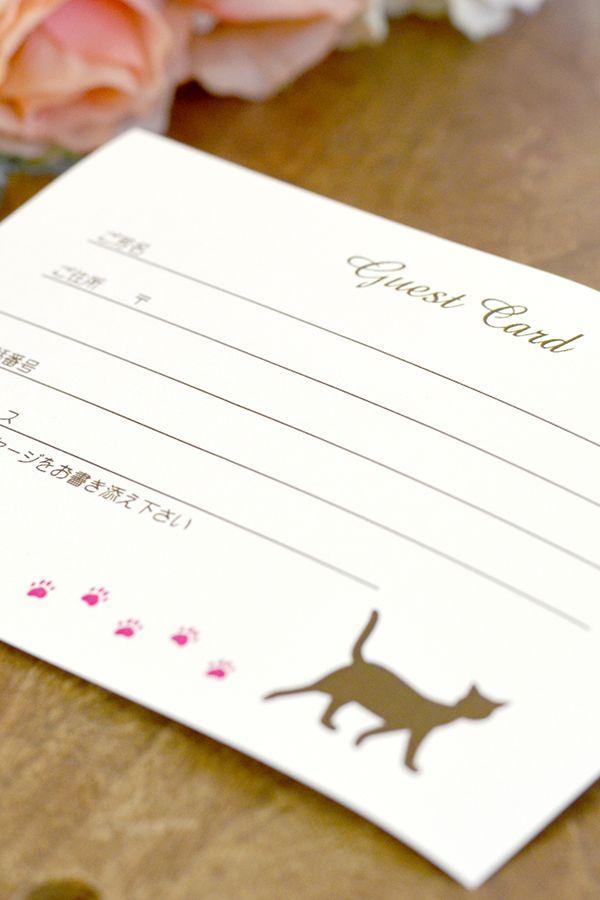 【ゲストカード】ねこ 猫がお好きなお二人の結婚式に。 ペットと一緒の結婚式にもピッタリ★  事前にカードを招待状に同封して郵送すれば、ゲストに 自宅で記入してもらい、当日受付にご持参いただくだけ♪ スムーズに受付が行えます。  【カラー】ピンク、ブルーよりお選びください。