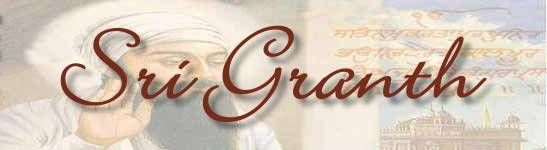 Sri Granth - A Siri Guru Granth Sahib search engine and resource