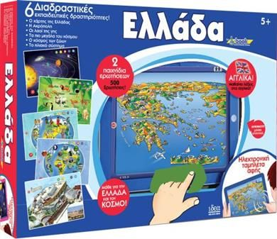 MDC Edu Pad-Ελλάδα (3071) | Moustakastoys.gr