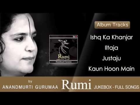 Sufi Music | Mevlana Jalaluddin Rumi's Poetry - Album Name: Rumi, Poetry translation by Anandmurti Gurumaa - YouTube