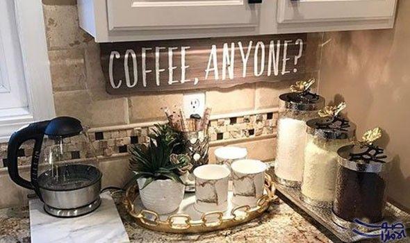 ديكور ركن القهوة في منزلك بلمسات بسيطة وملهمة إذا كنت من عشاق القهوة فأنت بالتأكيد من أنصار تصميم ركن خاص للقهوة في من Decor Table Decorations Coffee Corner