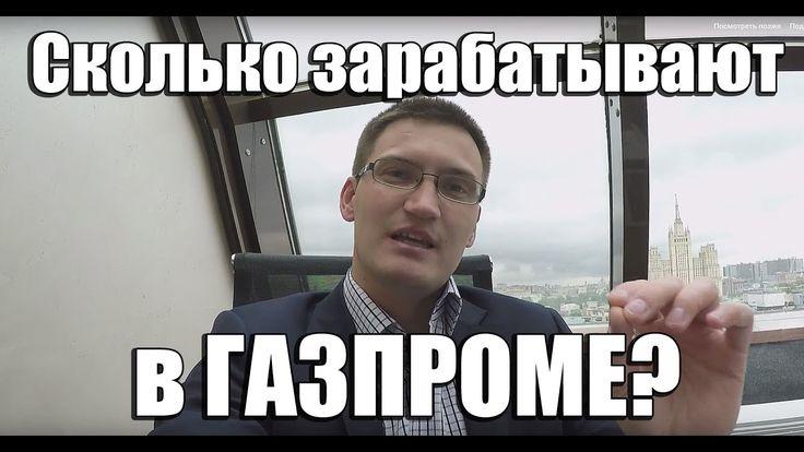 """Путин рассказал о """"бумажной прибыли"""" в ГАЗПРОМЕ"""