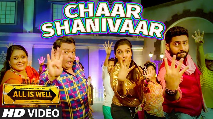 'Chaar Shanivaar' VIDEO Song | All Is Well | Abhishek Bachchan, Rishi Ka...