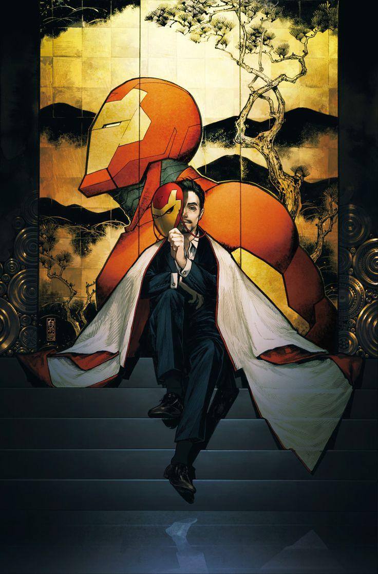 International Iron Man, Variant Cover by Kamome Shirahama