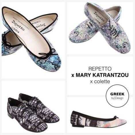 MARY KATRANTZOU X REPETTO X COLETTE