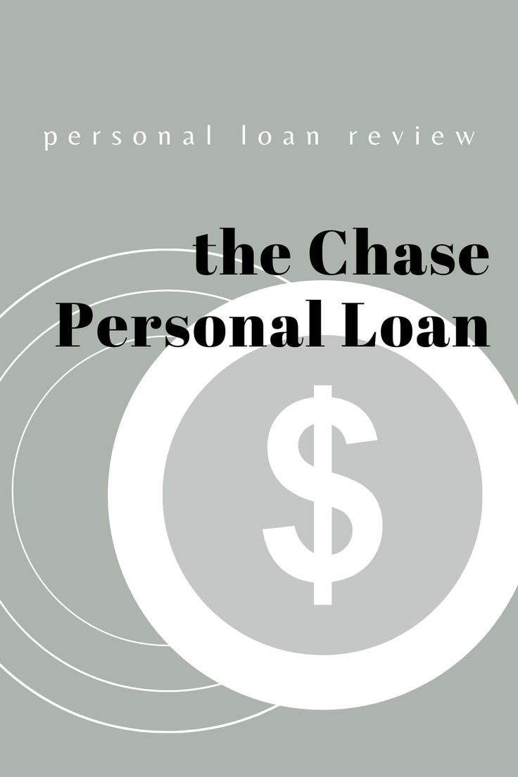 Chase personal loan in 2020 personal loans loan chase