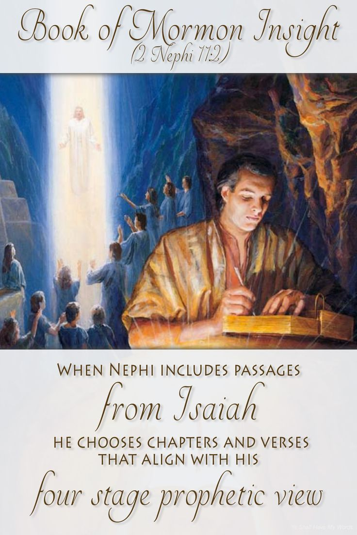 Scholars have recognized four specific stages to Nephi's prophecy that have to do with how history would play out after Christ's birth. Nephi uses Isaiah to teach these four stages and Jacob also refers to them. Learn how this understanding helps us get more out of reading Isaiah in the Book of Mormon. http://www.knowhy.bookofmormoncentral.org/content/what-vision-guides-nephis-choice-of-isaiah-chapters  #Knowhy #LDS #Mormon #BookofMormon #Bible #Isaiah