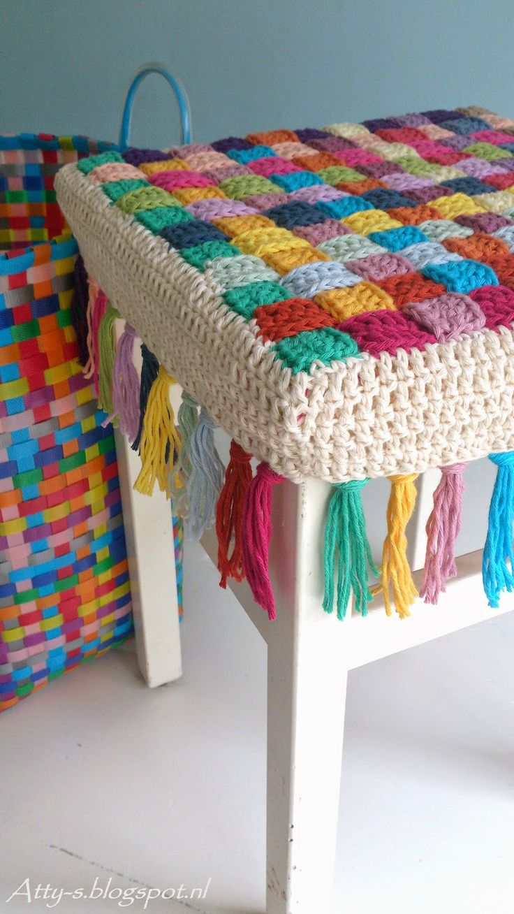 Atty's : Crochet Stool Cover