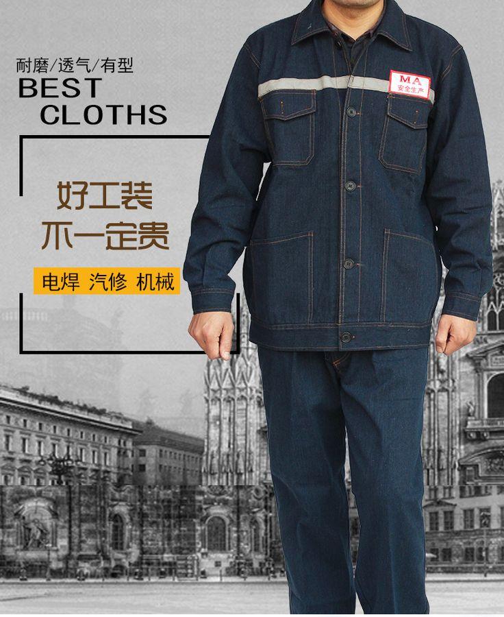 Осень и зима джинсовые комбинезоны сварки костюм мужской сварщика сварки ремонтно-механического хлопок деним платье плотной защитной одежды-Таобао