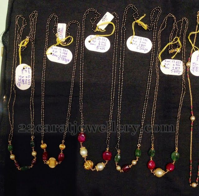11 Grams Black Beads Sets Gallery | Jewellery Designs