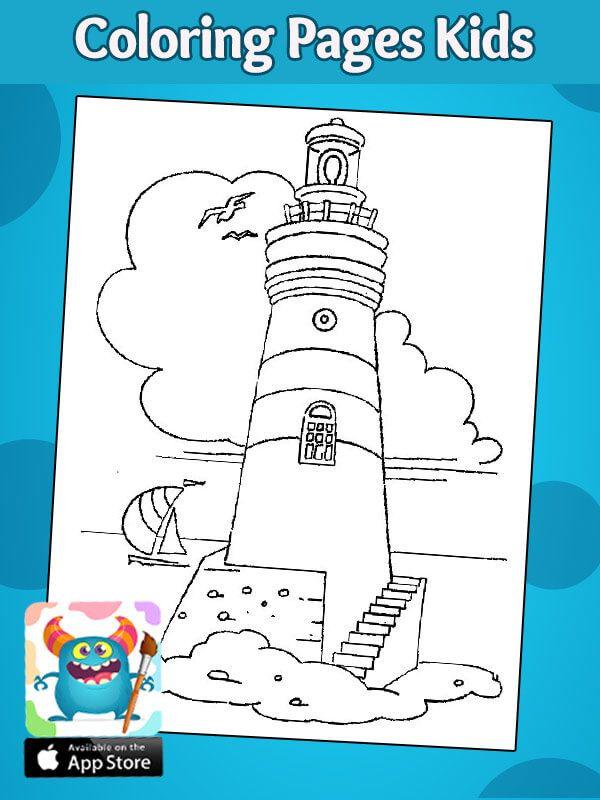 رسومات اطفال عن فصل الصيف اوراق عمل للاطفال عن فصل الصيف بالعربي نتعلم Animal Coloring Pages Coloring Pages For Kids Coloring Pages