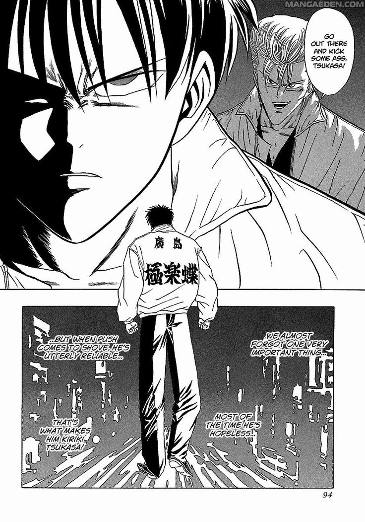 Awful manga drawing book in 2020 with images manga