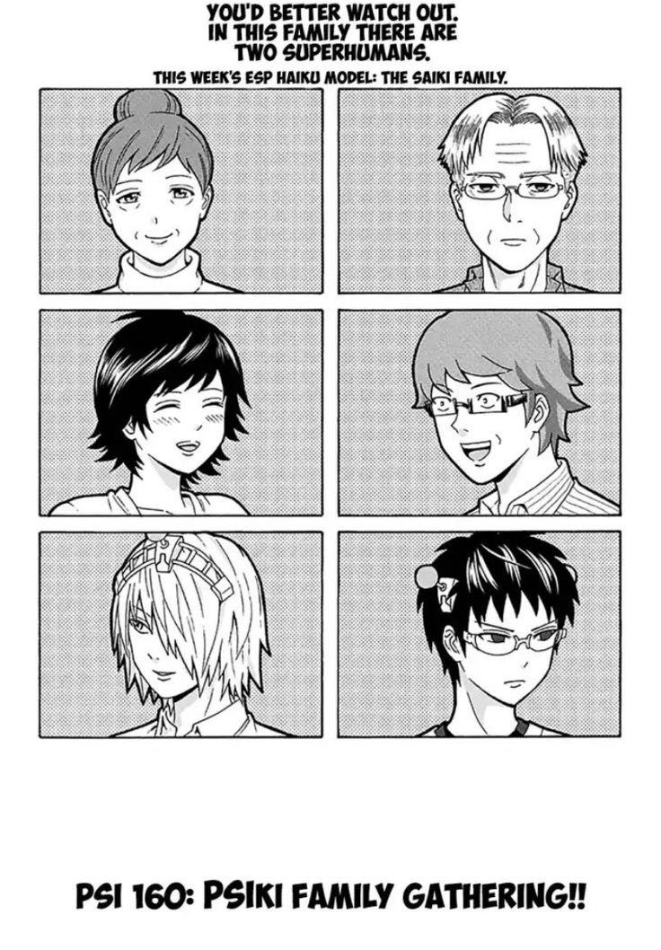 The Saiki family ️ Saiki, Zelda characters, Disastrous