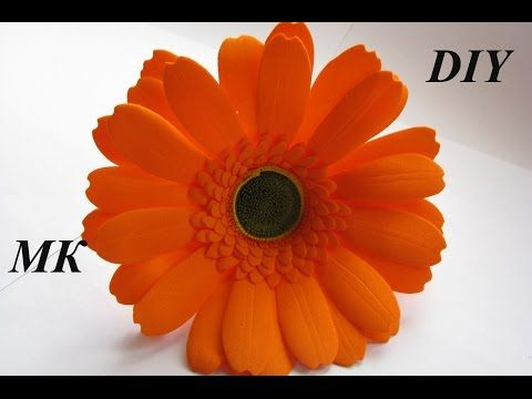 Гербера из фома МКHow to make Foam Flower, DIY, Tutorial Foam - YouTube