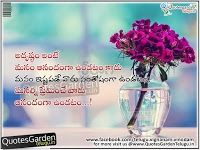 Guru Purnima Quotes in Telugu, Guru Purnima wishes in Hindi, Guru Purnima Greetings in Telugu, Guru Purnima images, Happy Guru Purnima sms messages in hindi, Best Guru Purnima Quotes greetings wishes messages pictures wallpapers in telugu english hindi tamil.