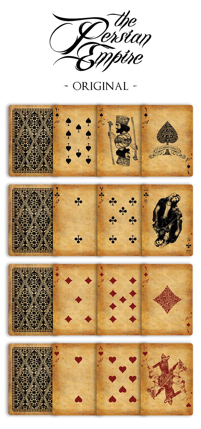 The Persian Empire - A NEW Bicycle Playing Card Deck. by Cy — Kickstarter