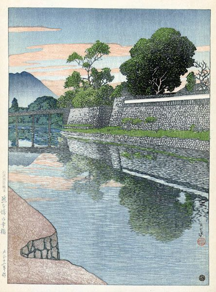 Miyuki Bridge, Kumamoto Castle  by Kawase Hasui, 1923  (published by Watanabe Shozaburo)