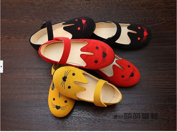 Lovely princess Kitty girls shoes shoes new shoes popular Korean girl Princess