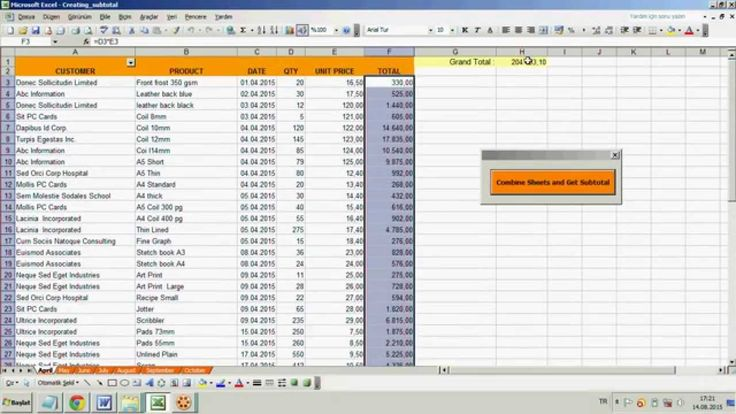 Excel Merge Multiple Sheets Into One Worksheet And Receive