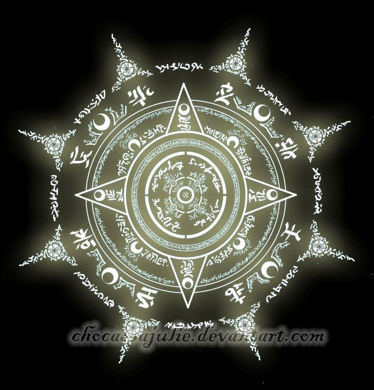 Magic Circle by ~chocassajulie on deviantART