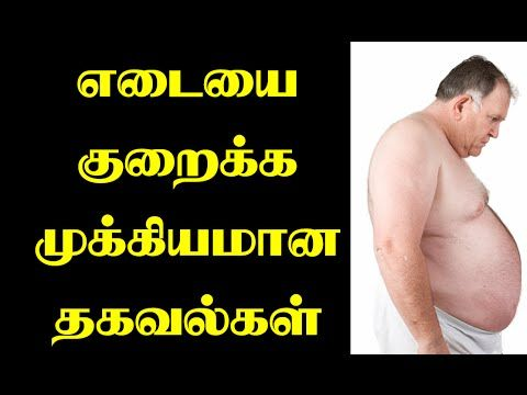 weight loss foods in tamil,weight loss foods in tamil language,weight loss foods in tamil nadu,weight loss foods in tamil pdf,weight loss diet in tamil,weight loss diet in tamil language,