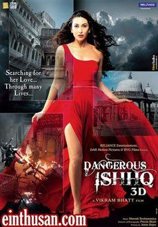 Dangerous Ishhq Hindi Movie Online - Karisma Kapoor, Rajneesh Duggal and Jimmy Shergill. Directed by Vikram Bhatt. Music by Himesh Reshammiya. 2012 ENGLISH SUBTITLE (2D VERSION)