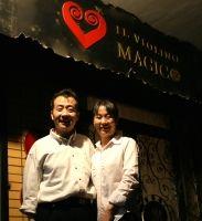 MAGICO マジコ 北京支店