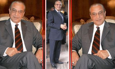 Phool aur Kankar: Former Ambassador Tariq Aziz Ud Din Has Been Appoi...