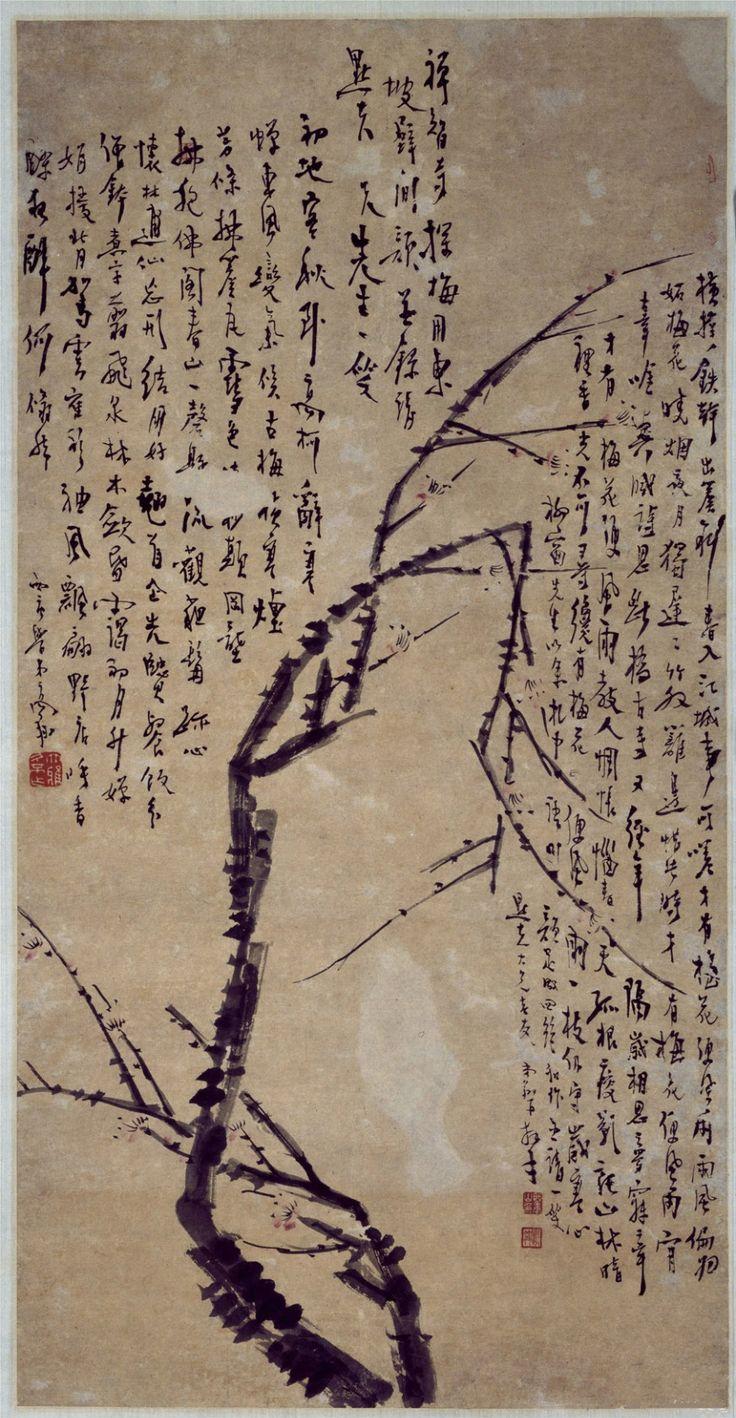 by Gao Xiang. 清 高翔 梅花图 纸本设色 88.8 ×44.7cm 北京故宫博物院藏