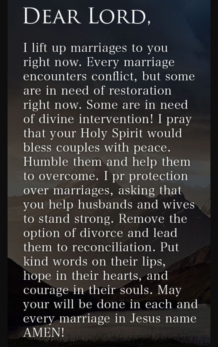 Miracle prayer to stop divorce