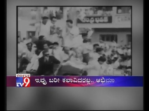 Rare Video! Dr Rajkumar Taken on Procession during Release of 100th Movie