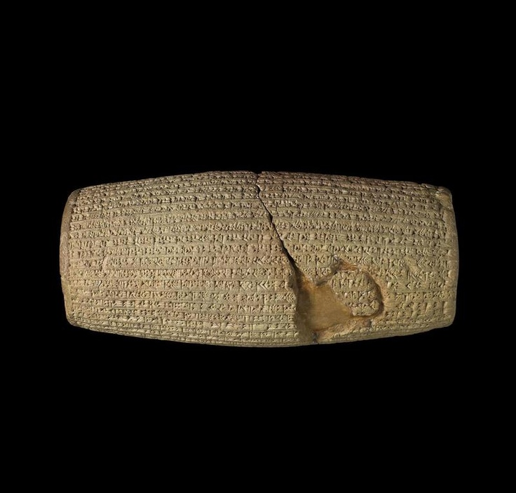 The Cyrus Cylinder was inscribed in Babylonian cuneiform—the earliest form of writing—on the orders of the Persian King Cyrus the Great. It is often referred to as the first bill of human rights because it appears to encourage freedom of worship and to allow deported people to return to their homelands.