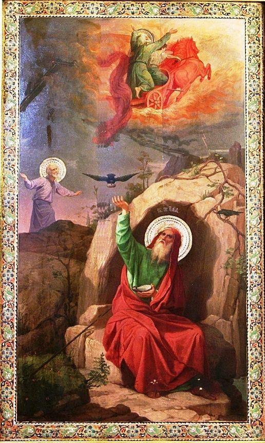 Пророк Илия.