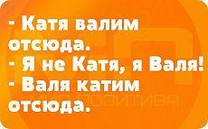 МИР ПОЗИТИВА | ВКонтакте