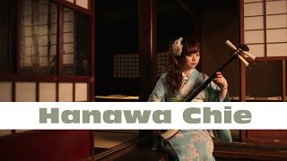 "Hanawa Chie: announces HanawaChie Tsugaru shamisen solo Collection Vol.1   "". Hello World"" / HanawaChie hi-res distribution site e-onkyo at Exclusive preceding delivery of the ""HanawaChie Tsugaru shamisen solo Collection Vol.1"" by the ultra-high-quality native DSD11.2MHz recording of Http: / /http://ift.tt/1ml0dWN Nanba1 female Tsugaru shamisen player HanawaChie was completely tie up the Ginza of well-established store ""Namahage Ginza store"" ""Namahage collaboration MV""!  of female Tsugaru…"