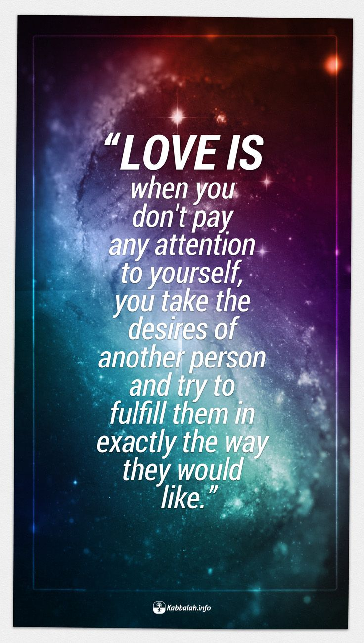 17 Images About Inspirational Jewish Quotes On Pinterest: 25+ Best Kabbalah Quotes On Pinterest