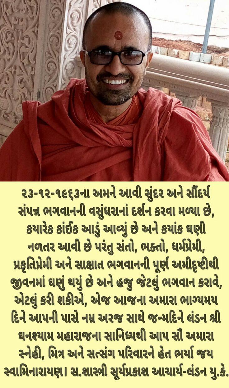 #Swaminarayan #Satsang #Suryaprakash #Swamiji #Guruji #Gujarati #Faith #Thought #Moral #Divine #Spiritual #Motivation #Life #Philosophy #Devotion #Inspire #Quote #Bhakti #Dharma #Mandir #Mandir #London #Anjar #Vachnamruta #Kirtan #Shikshapatri