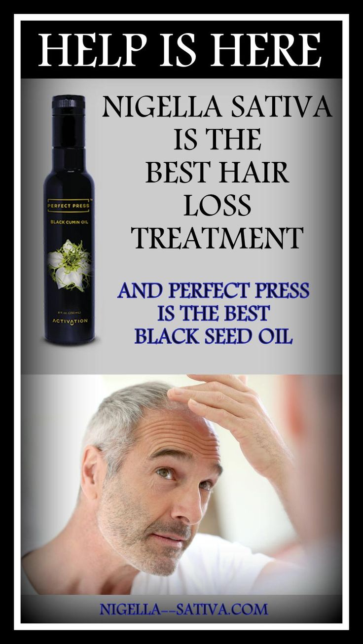 NIGELLA SATIVA IS THE BEST HAIR LOSS TREATMENT