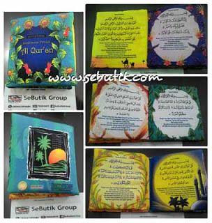 Judul: Surat-surat Pendek Al-Qur'an  Kode: BB-C23 Ukuran tertutup: 16 x 16 cm Jumlah halaman: 6 hal isi + 2 hal sampul  Buku Bantal Kain Islami Judul Surat Surat Pendek Al-Qur'an  Buku bantal bayi untuk anak muslim - Ayo Kita Mengaji Surat-surat pendek Al-Qur'an, yang berisi : Surat Al-Fatihah, Surat Al-kautsar, Surat Al-kaafiruun, Surat An-naas, Surat Al-Falaq, Surat Al-ikhlas.   Buku Bantal Bayi dengan judul Surat-surat Pendek Al-Qur'an ini cocok untuk bayi mulai usia 6 bulan ke atas.