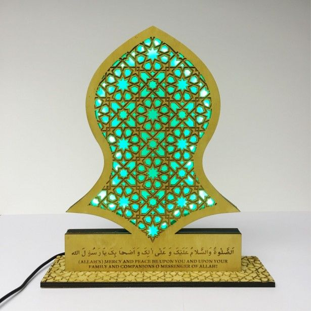 The Prophet's Sandal Lamp - Nalain Shareef