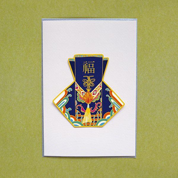 K-paper new year card c15035ll