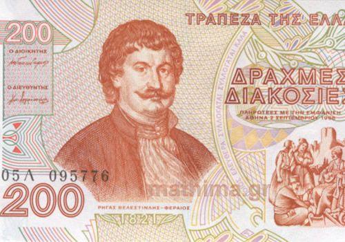 Απεικονίσεις της επανάστασης σε νομίσματα