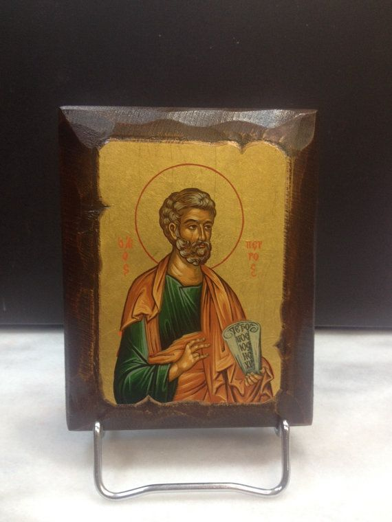 Saint Peter - San Pedro. Hand made in Hellas-Greece. Dimensions: 4,52 x 5,90 inches / 11,5 x 15 cm