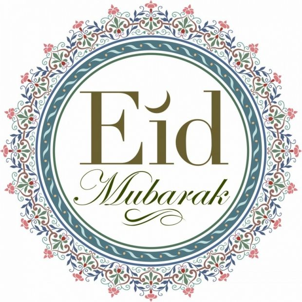 Wishing all muslim brothers & sisters eid ul adha! May Allah swt continuously shower us with blessings and mercy