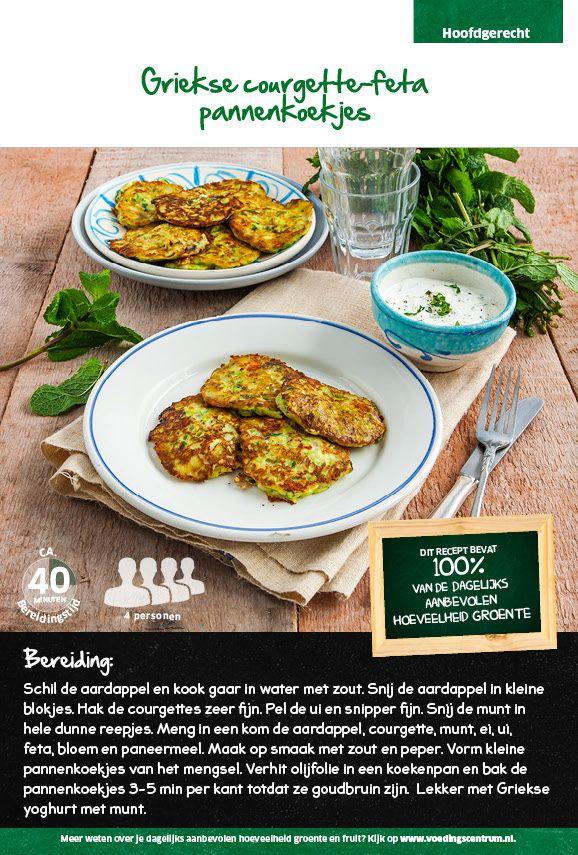 Recept voor Griekse courgette-feta pannenkoekjes  #Lidl