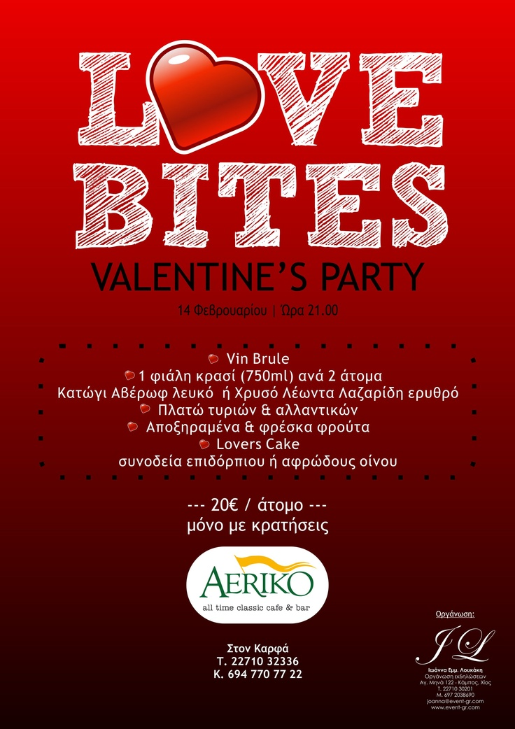 Valentine's party brochure