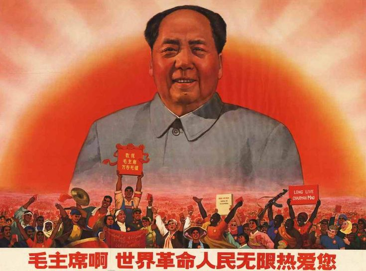 an analysis of the chinese communist ideas by mao zedong and cultural revolution Historiographical analysis was used to find whether mao used cultural revolution was used by mao zedong to mao had on the communist party and china.