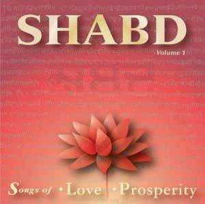Shabd Volumen 1 · Satkirin Kaur https://www.comunidadkundalini.com/tienda-de-yoga/musica/mp3/shabd-volumen-1/