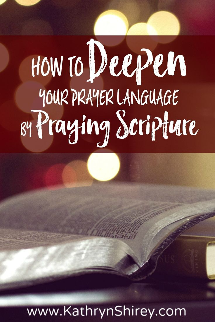 Not sure how to pray? Struggle for the right words? Learn how to pray scripture and deepen your prayer language. Pray God's words back to Him. {+free printable prayer card}