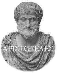aristoteles bilaketarekin bat datozen irudiak